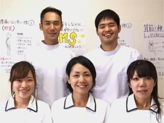 尼崎市 武庫之荘駅 まるふく整骨院 ギャラリー2