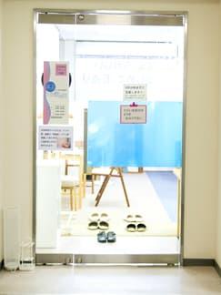 北九州市小倉北区 平和通駅 ほっとひと息整骨院 ギャラリー2