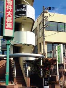 京田辺市 新田辺 ハヤシ鍼灸院