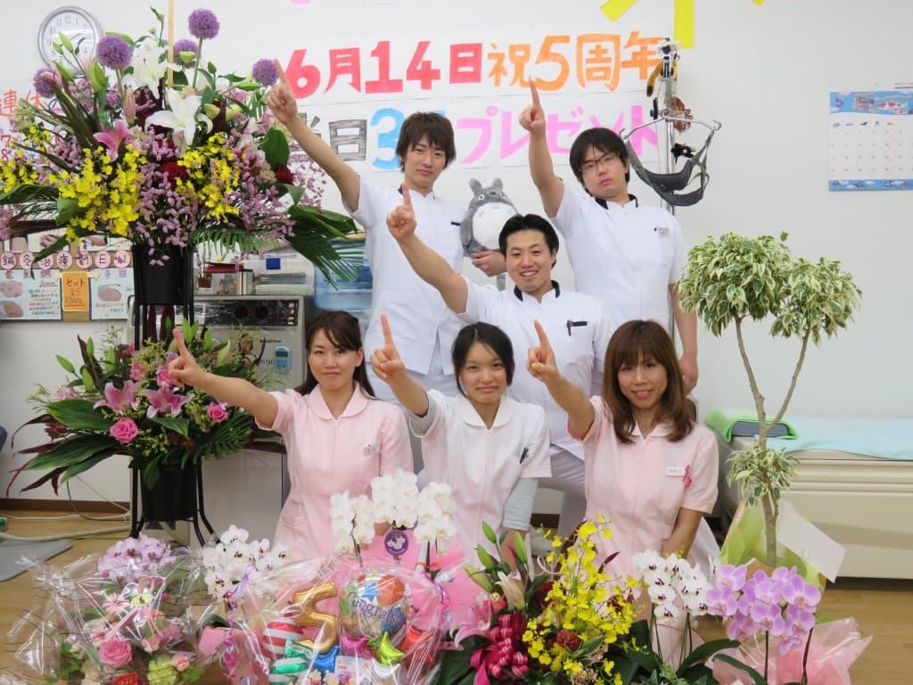 香芝市 五位堂駅 東鍼灸整骨院 ギャラリー2