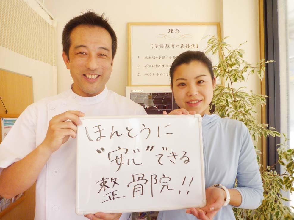 大田区 糀谷駅 安心鍼灸整骨院 ギャラリー3
