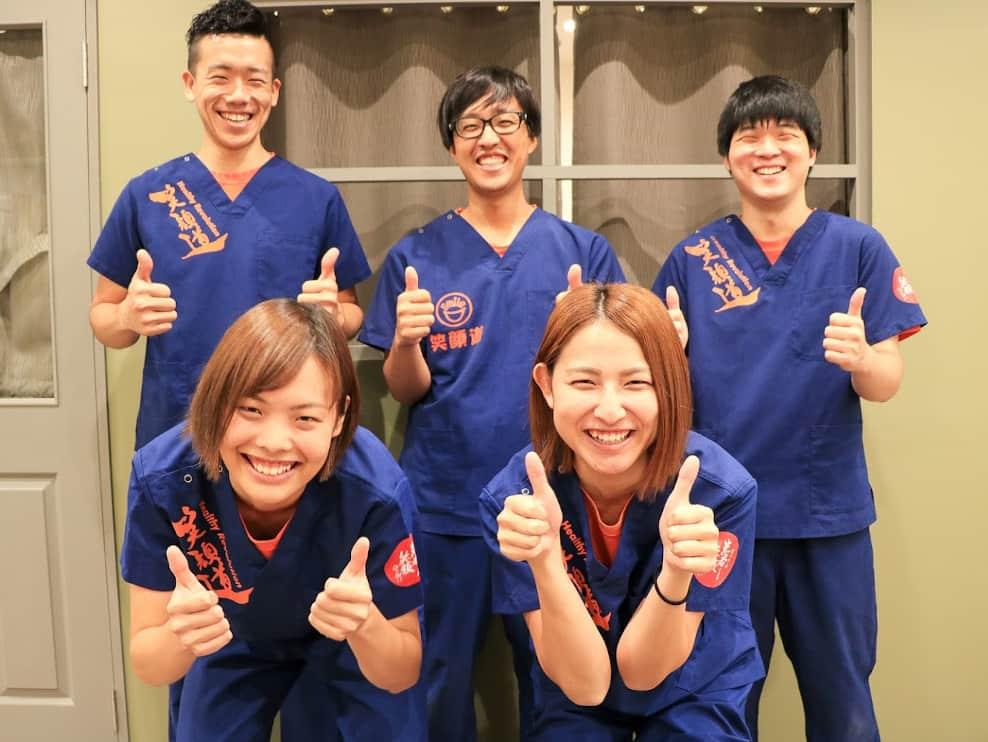 千代田区 市ヶ谷駅 Ichigayaの鍼灸整骨院 ギャラリー2