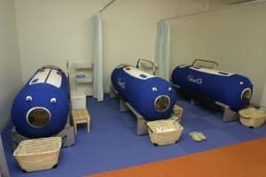 12高気圧酸素カプセル