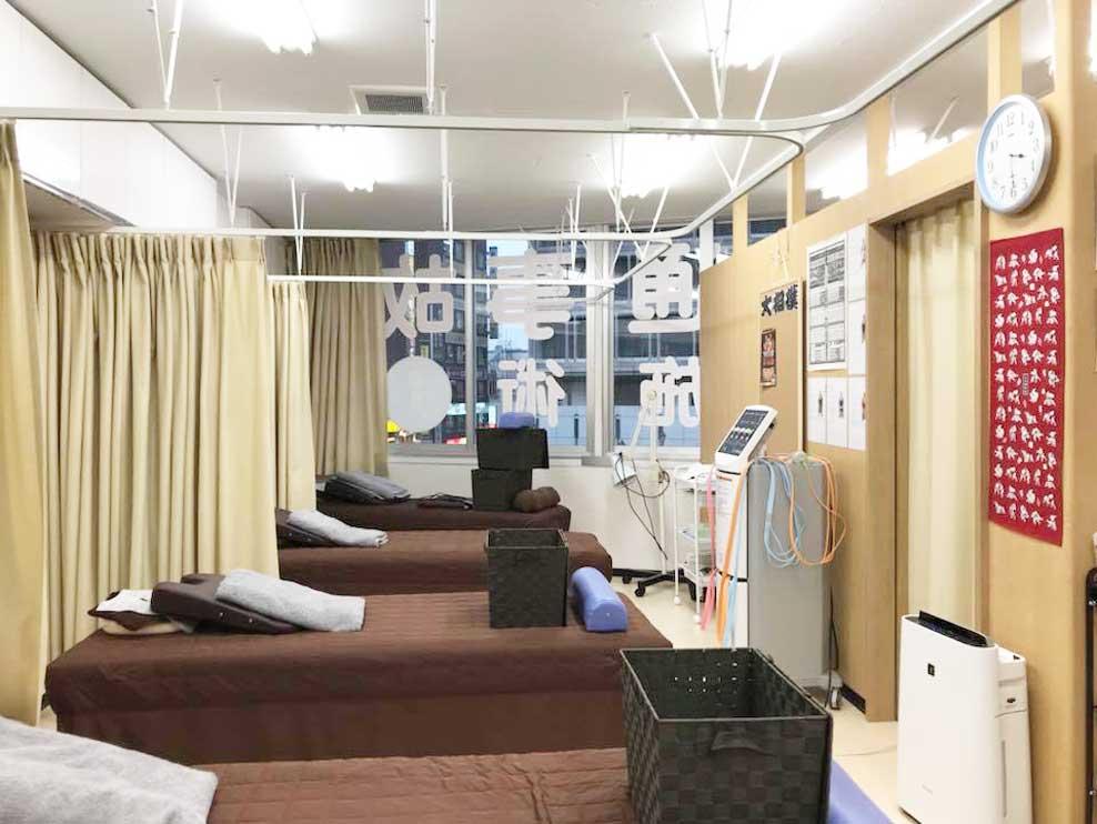 健康堂整骨院 池袋西口院