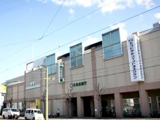 札幌市中央区 石山通駅 KGセントラル整骨院 ギャラリー3