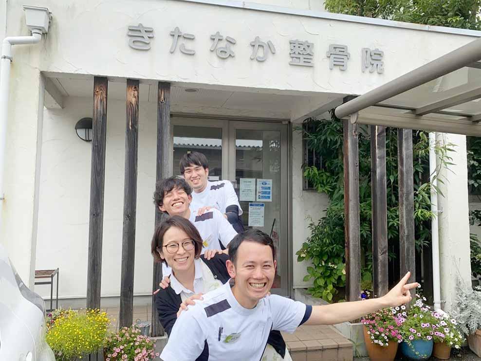 姫路市 野里駅 きたなか整骨院 ギャラリー2