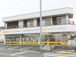 横須賀市 三崎口駅 長井きずな整骨院