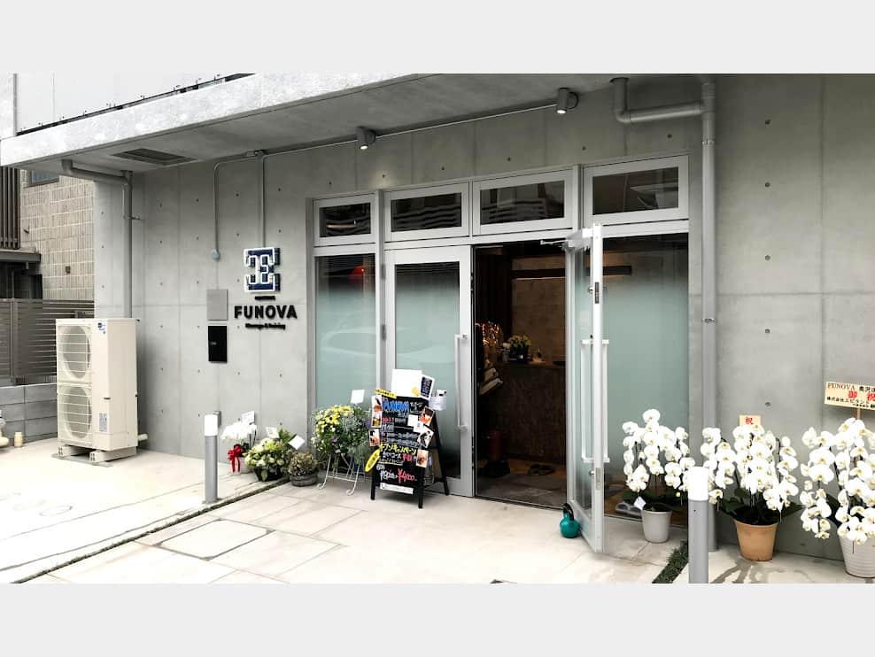 FUNOVA奥沢店