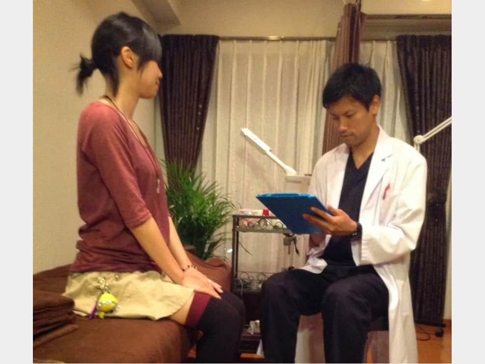 Teaching Beauty鍼灸整骨院